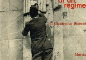 Pastorale italiana, di Gianfranco A. Bianchi